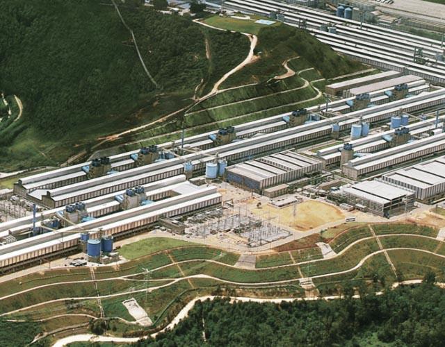 Companhia Brasileira de Alumínio (CBA)
