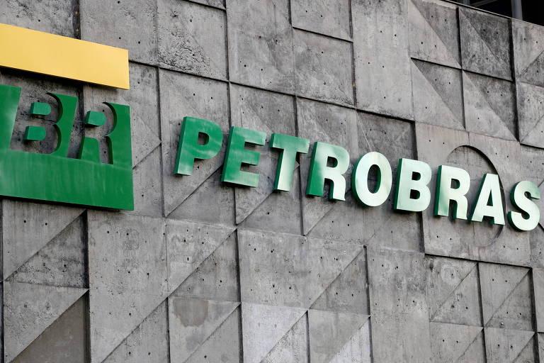 Fachada Petrobras no Rio de Janeiro