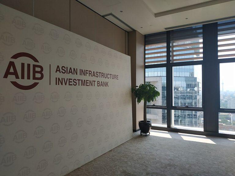 Banco Asiático de Investimentos - AIIB