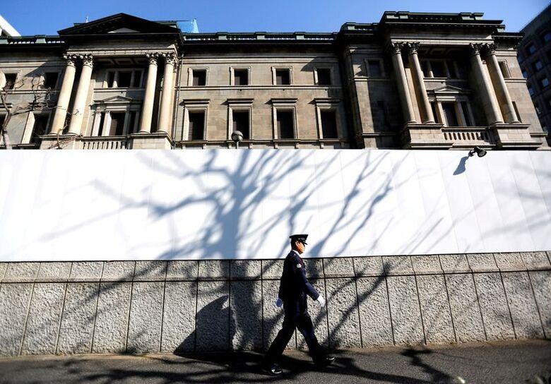 Sede do Banco Central do Japão em Tóquio